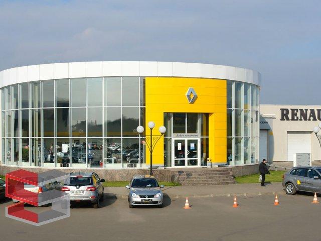 Autocentre Renault